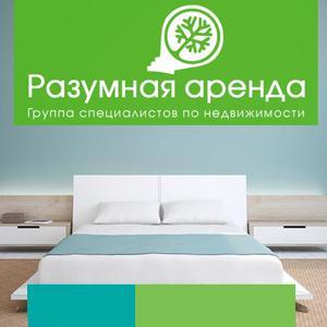 Аренда квартир и офисов Пустошки