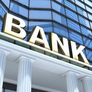 Банки Пустошки