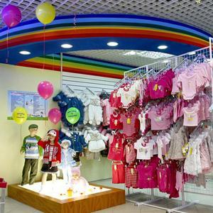 Детские магазины Пустошки