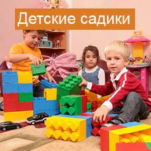 Детские сады Пустошки