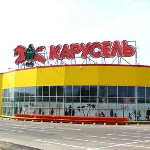 Гипермаркеты Пустошки