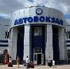Автовокзалы в Пустошке