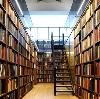 Библиотеки в Пустошке