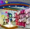 Детские магазины в Пустошке