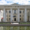 Дворцы и дома культуры в Пустошке