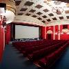 Кинотеатры в Пустошке