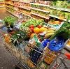 Магазины продуктов в Пустошке