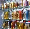 Парфюмерные магазины в Пустошке
