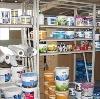 Строительные магазины в Пустошке