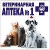 Ветеринарные аптеки в Пустошке