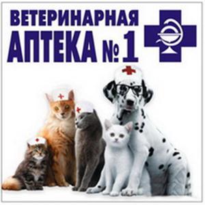 Ветеринарные аптеки Пустошки